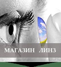 Каталог контактных линз