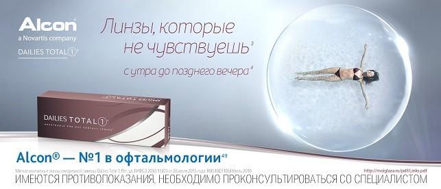 banner-643x276-11