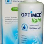 Optimed_light