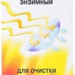 optimed-enzim