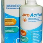optimed_pro_active