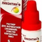 licotin-f