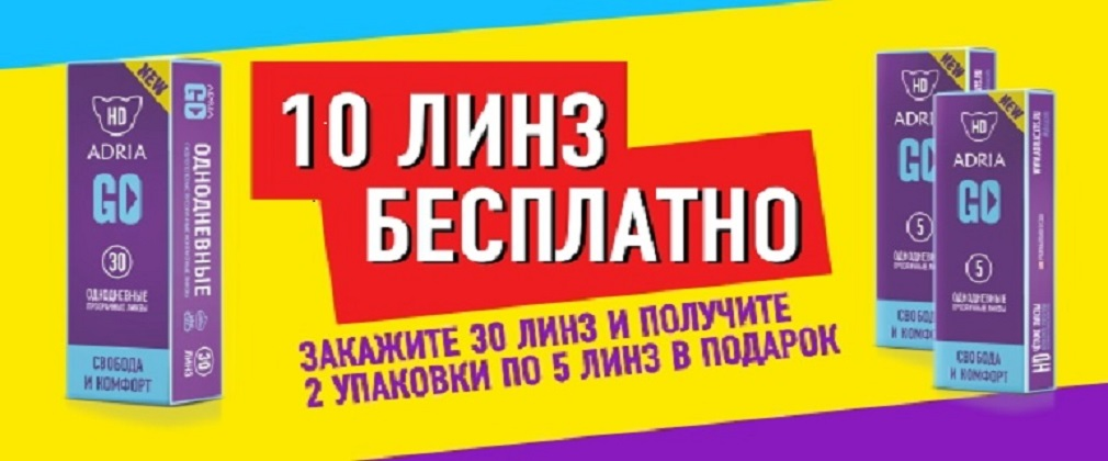 -30-10-1010x420