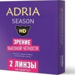 AdriaSeason2pk