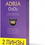 Adriao2o22pk