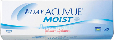 1 Day Acuvue moist 30 шт.