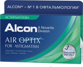 Air Optix for Astigmatism 3pk