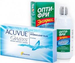 Acuvue Oasys 6pk + ALCON Opti-free Express, 355 мл.
