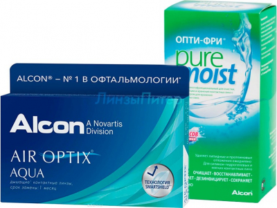 Air Optix Aqua 3pk + ALCON Opti-free PureMoist, 120 мл