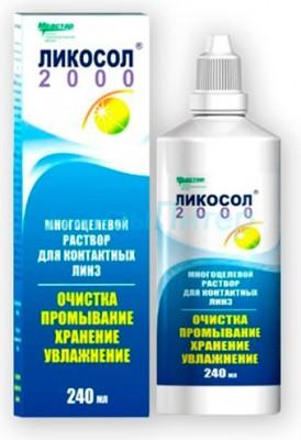 Ликосол-2000