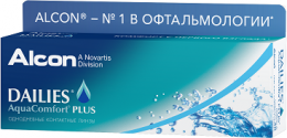 Dailies AquaComfort Plus 30 шт.