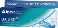 Dailies AquaComfort Plus 30 шт.