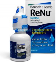 ReNu MultiPlus, Drops, 8 мл.