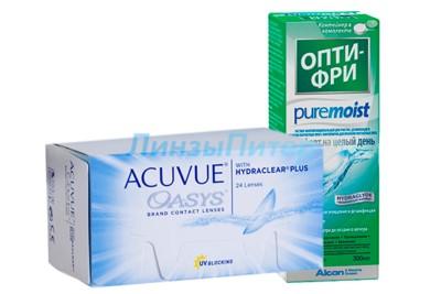 Acuvue Oasys 24pk + ALCON Opti-free PureMoist, 300 мл.