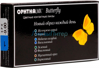 Офтальмикс Butterfly Colors 3 tone