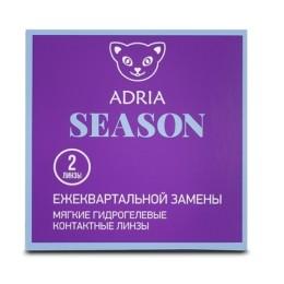 Adria Season 2pk