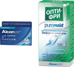 Air Optix plus HydraGlyde 3pk + Alcon Optifree Pure Moist, 120 мл.