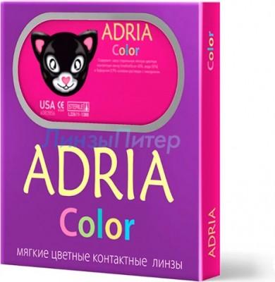 Adria Сolor 2 tone