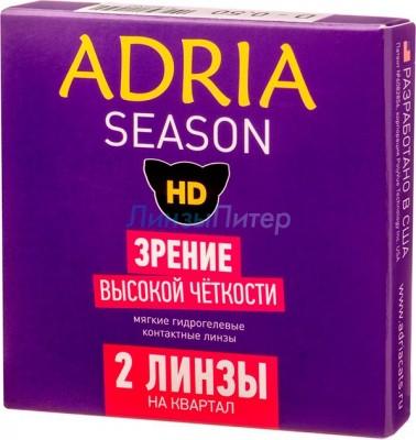 Adria Season, 2pk
