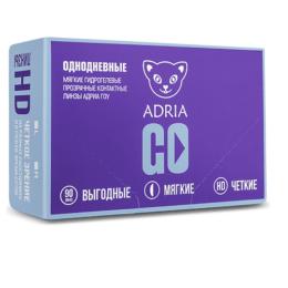 Adria GO 90pk