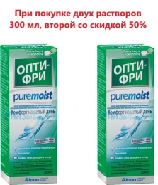 ALCON Opti-free PureMoist, 300 ml X 2