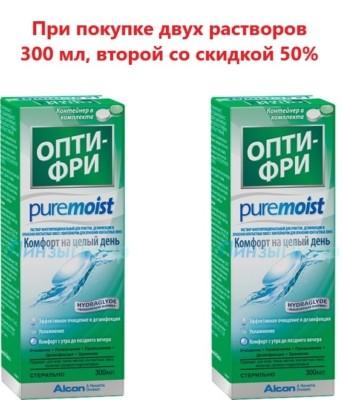 ALCON Opti-free PureMoist, 300 ml X 2