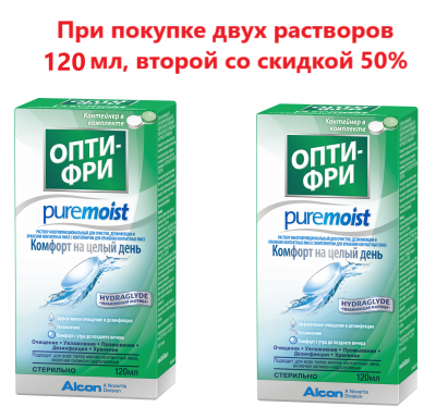 ALCON Opti-free PureMoist 120 ml Х 2